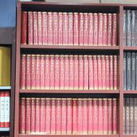 古今图书集成 16开全160册 广陵书社 定价80000元