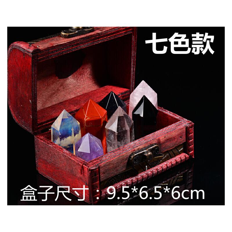天然水晶原石摆件创意五色水晶柱矿石宝盒熔炼黄水晶黑曜石原矿石 白/黑/黄/蓝/红/粉/紫 7色 发货周期:一般在付款后2-90天左右发货,具体发货时间请以与客服协商的时间为准