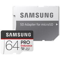 SAMSUNG/三星64G 持久耐用视频监控存储卡 支持4K摄像 专业行车记录仪内存卡