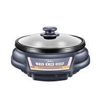 Midea/美的电火锅HS136B多功能3.5L家用不粘内胆电热锅分体大容量煮锅
