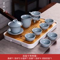 敬茶杯6只盖碗茶杯 陶瓷三才碗功夫茶具汝窑哥窑敬茶碗开片可养泡茶碗套装 汝窑柏采十件套
