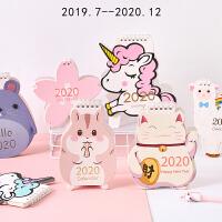 定制 卡通2019年台历摆件可爱少女创意桌面日历记事本计划本年历2020年