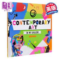 【中商原版】美术理论课程:当代艺术 In My Gallery:Contemprorary Art 儿童艺术启蒙 美的启