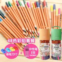 【铅芯不易断 加送卷笔刀】得力彩色铅笔18色24色36色48色环保木材多彩手绘绘画涂鸦彩铅彩笔