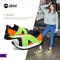 jm快乐玛丽秋季新款平底时尚松糕拼色套脚运动鞋女鞋