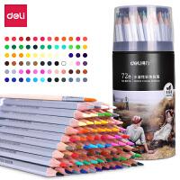 得力24色学生水溶性铁桶装六角杆彩色铅笔彩铅套装(附赠画笔)68100