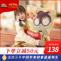 【三只松鼠_巨型零食大礼包3520g/30包】网红超大小吃创意礼物