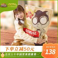 新品【三只松鼠_巨型零食大礼包】30包抖音一箱零食猪饲料送女友