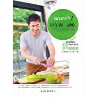 【二手旧书9成新】 Brunch!早午餐一起吃-MASA的10分钟料理