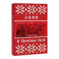 多雷插图本:圣诞颂歌:汉英对照