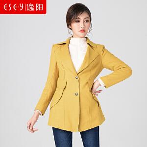 逸阳2018早秋季新款彩色修身2粒扣羊毛呢子外套大衣上衣女装S4Q560805