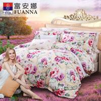 【1件8折 2件7折】富安娜家纺 温暖舒适纯棉磨毛床上用品四件套1.5/1.8m床适用床单被套