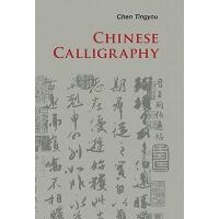 【预订】Chinese Calligraphy