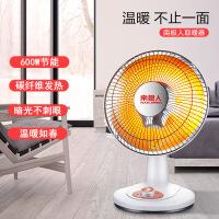 爱索佳家用小太阳两档可调取暖器电暖器电暖气暖风机烤火炉热风扇