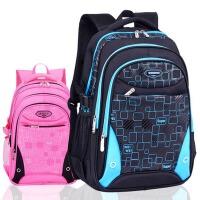 小学生书包男生女1-3-4-6年级儿童书包6-12周岁男孩双肩背包