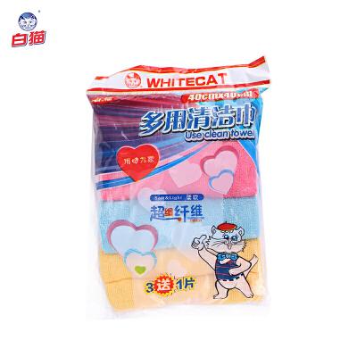 白猫 清洁巾 洗碗巾 多用纤维抹布 4条*3包(共12条) 不易掉毛 不易沾油 家用厨房吸水洗碗巾
