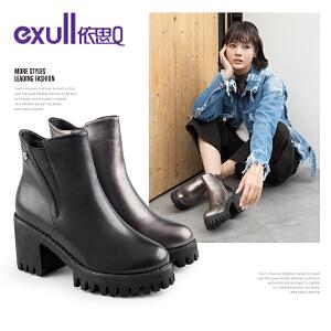 依思q冬季新款厚底粗跟高跟靴子防水台套脚时尚短靴