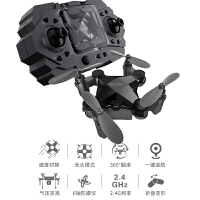 耐摔迷你无人机摄像高清航拍遥控飞机儿童玩具小型飞行器航模男孩