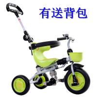 儿童三轮车宝宝童车可折叠手推车脚踏车婴儿手推车1-3-5岁 绿色 发泡轮