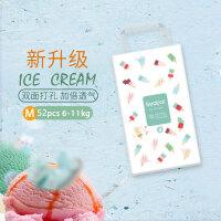 Beaba(碧芭宝贝)2包装 冰淇淋系列婴儿纸尿裤 M码 共104片