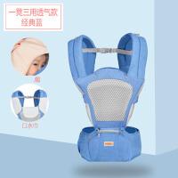 通用抱带坐凳婴儿背带腰凳前抱式四季宝宝单凳小孩子的腰登