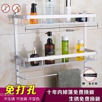 免打孔浴室卫生间厕所洗澡间三角墙上置物架三脚架收纳架用品用具