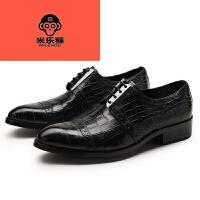 米乐猴 商务休闲鞋男品牌男鞋男士皮鞋商务男鞋压花鳄鱼纹正装皮鞋纯皮打造鞋大气