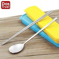 304不锈钢便携餐具2件套装韩版实心扁筷子勺子旅行式盒学生