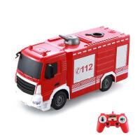 2-7岁男孩玩具无线电动遥控可喷水车翻斗车搅拌车模型