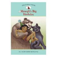 Mowgli's Big Birthday