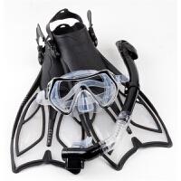 浮潜装备潜水三宝 全干式呼吸管硅胶近视潜水镜 浮浅脚蹼