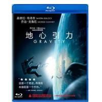 正版 蓝光碟地心引力1080P高清蓝光dvd电影碟片