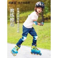 花式8初学者10岁 溜冰鞋儿童全套装旱冰轮滑鞋3男女5直排轮6