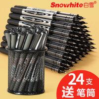 白雪直液式走珠笔0.5mm针管型黑色水笔白雪笔学生用红笔碳素中性签字笔pvn155子弹头166针管式走珠笔水性笔