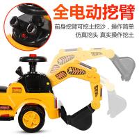 儿童挖掘机挖土机可坐可骑超大号充电动男孩玩具车挖机勾机工程车