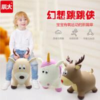 儿童跳跳马充气马玩具宝宝木皮马加厚跳跳小马坐骑马1-3岁男女孩