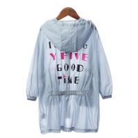 夏季儿童防晒衣女童中大童防晒服外套中长款亲子空调衫透气
