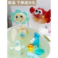 宝宝洗澡玩具抖音螃蟹泡泡机儿童向日葵花洒男孩女孩婴儿戏水玩具