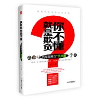 【新书店正品包邮】汽车保养之广汽丰田 小二 水利水电出版社 9787517023845