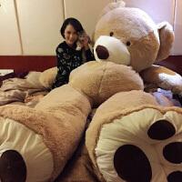 大号毛绒玩具公仔1.6米巨型泰迪熊猫女友抱抱熊2.6米