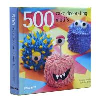500 CAKE DECORATING MOTIFS 500个蛋糕装饰图案 蛋糕造型设计 烘焙书籍 超大视图 详细介绍