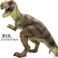 仿真恐龙玩具霸王龙动物模型儿童男孩套装玩具恐龙蛋暴龙
