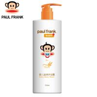 PF171006大嘴猴(paul frank)婴儿滋润沐浴露310ml