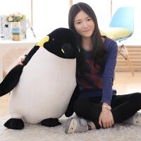 创意可爱企鹅公仔布娃娃毛绒玩具布偶抱枕儿童情侣生日礼物女生