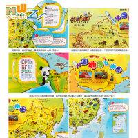 木丸子大号磁性拼拼乐中国世界地图木制立体拼图板儿童益智力玩具
