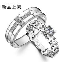 925银情侣戒指女男全心全意创意结婚饰品对戒情人节礼物送男女朋友【一只价】