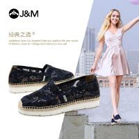 jm快乐玛丽2018新款纯色镂空鞋蕾丝松糕厚底套脚休闲女小白鞋帆布鞋52036W