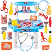 儿童过家家医生玩具套装声光医具箱 医护台 男孩女孩过家家玩具