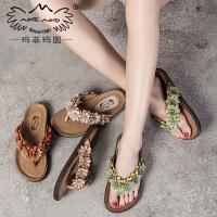 玛菲玛图人字拖鞋女夏时尚外穿真皮平底个性钉珠花朵英伦凉鞋17潮M19811316T31
