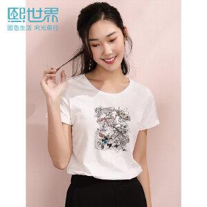 熙世界白色短袖圆领T恤女2019年夏装新款ins韩版修身上衣女ST056